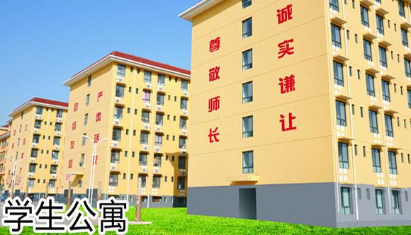 嵩山少林寺武校学生公寓大楼
